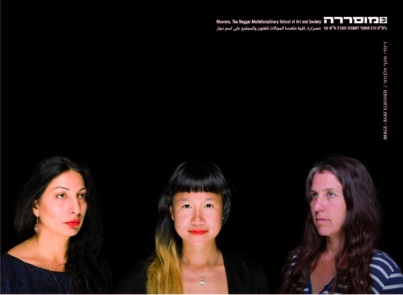 גלויה 1318 שלוש נשים שלוש אפשרויות לאושר_Page_1